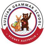 Russian Grammar School Sydney